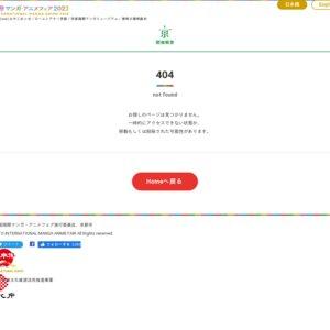 京まふ2019 声優魂in京まふ2019