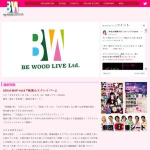UDA☆MAP Vol.8『紙風☆スクレイパー』 8月23日 公演