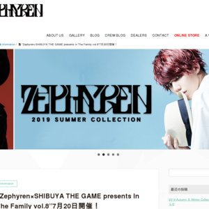 Zephyren presents In The Family vol.8 supported by SHIBUYA THE GAME