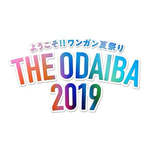 THE ODAIBA MUSIC LIVE【SAY-LA】