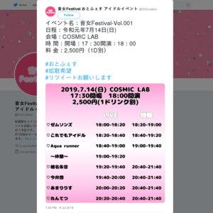 音女Festival-Vol.001