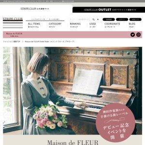 Maison de FLEUR Petite Robe canone Debut Event - カノン交響楽団 -