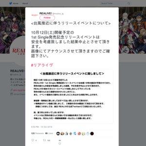 REALIVE! 1st CD発売記念トーク&ミニライヴ 2回目
