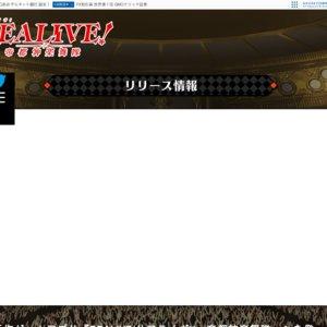 REALIVE! 1st CD発売記念トーク&ミニライヴ 4回目