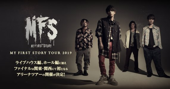 MY FIRST STORY ARENA TOUR 2019