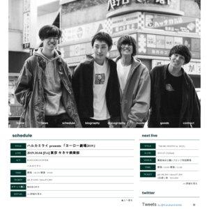 ヨーロー劇場2019 キネマ倶楽部