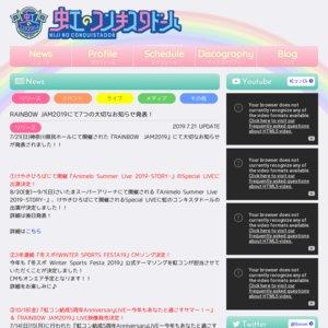 『RAINBOW JAM2019』爆音応援上映会