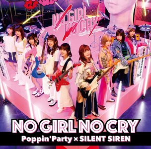 Poppin'Party×SILENT SIREN「NO GIRL NO CRY」発売記念お渡し会 ゲーマーズ新宿店
