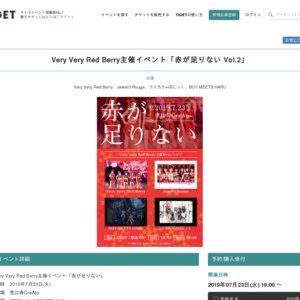 Very Very Red Berry主催イベント「赤が足りない Vol.2」