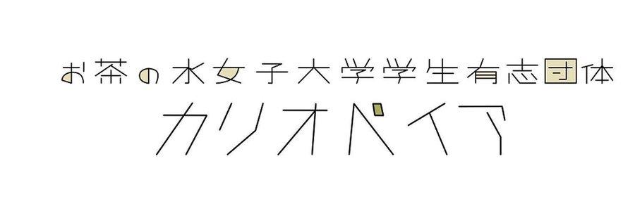 福山潤・梅原裕一郎 TALK SHOW