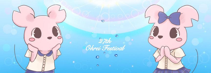 SILENT SIREN<日本大学文理学部 桜麗祭> ~オウレイディスコでチェリボムワンダーランド~