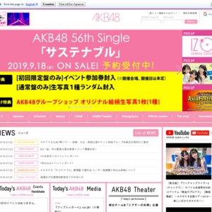 AKB48全国ツアー2019 ~楽しいばかりがAKB!~神奈川 Team4