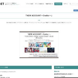 NEW ACCOUNT~CreAto~ 7/25