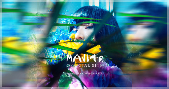 """majiko PRESENTS """"寂しい人が一番偉いんだ"""" RELEASE TOUR ~SALUTE YOUR LONELINESS~ 寂夏2019"""
