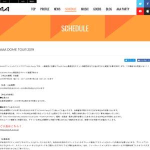 AAA DOME TOUR 2019 大阪2日目