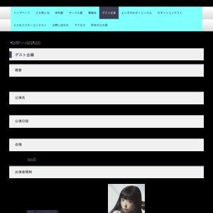 小林愛香トークショー(仮)