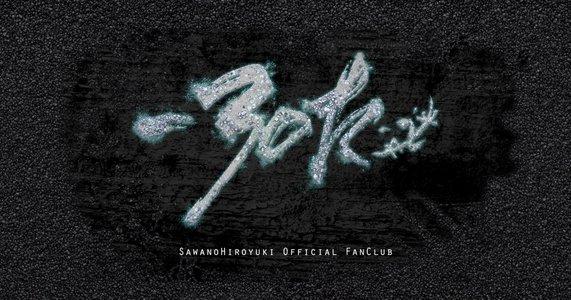 SawanoHiroyuki LIVE【-30k】001