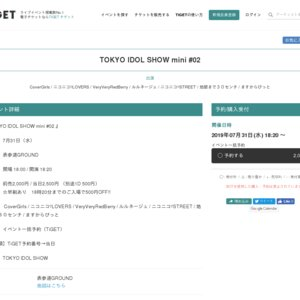 TOKYO IDOL SHOW mini #02