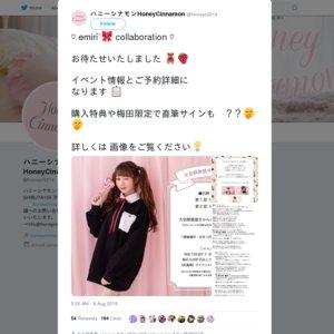 大谷映美里×HoneyCinnamon 2019秋 ポストカードサイン会 第1部