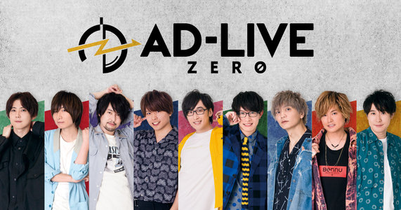 AD-LIVE 2019 (徳島 10月13日/夜公演)