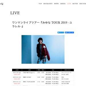 みゆな TOUR 2019 (仮)  【東京】