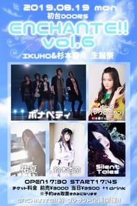 ENCHANTE!!vol.6 IKUHO&杉本慶介 生誕祭