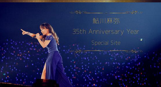 Live Tour「鮎川麻弥 35th Anniversary Tour 〜刻をこえて〜」  [東京公演]