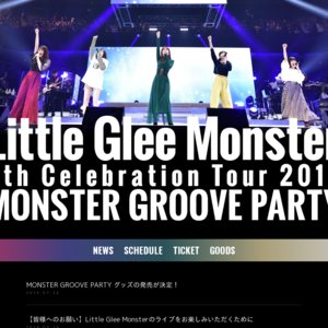 Little Glee Monster 5th Celebration Tour 2019 ~MONSTER GROOVE PARTY~代々木2日目