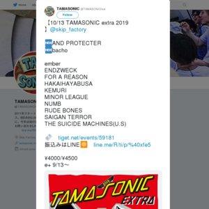 TAMASONIC extra 2019