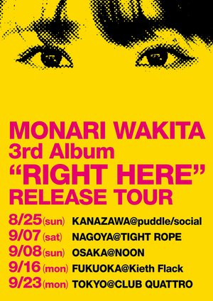 """""""RIGHT HERE"""" RELEASE TOUR ツアーファイナル"""