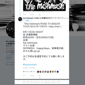 """the mishmash ROAD TO BIGCAT TOUR 2019 IN TOKYO """"natty time!"""" NIGHT"""