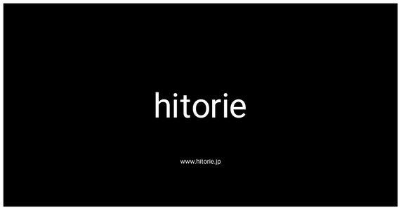 HITORI-ESCAPE TOUR 2019 北海道公演