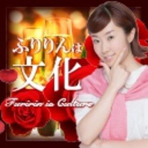 ふりりんは文化 2ndFURIBUN ~大文化祭~ 【昼】