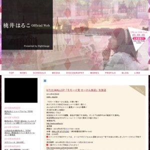 DreamParty大阪2009春 桃井はるこメインステージライブ