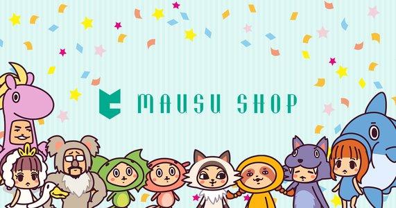 3周年記念イベント!サイン会inマウスショップ開催決定!  高田憂希