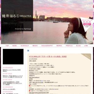 桃井はるこCD発売記念キャンペーン(ゲーマーズなんば店対象イベント)