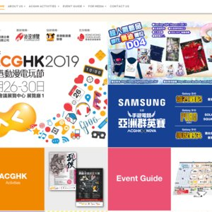 ACGHK 2019 1日目 - 沢井美空 サイン会