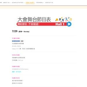 ACGHK 2019 4日目 メインステージ- 米倉千尋