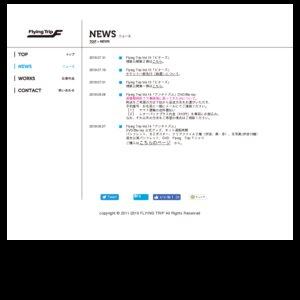 Flying Trip Vol.15「ビターズ」 10月06日(日) 12:00