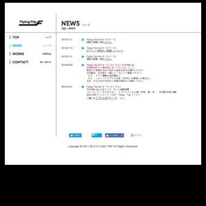Flying Trip Vol.15「ビターズ」 10月06日(日) 16:00
