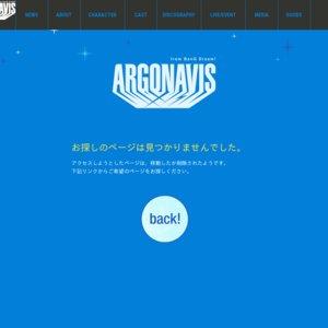 AGF2019「ARGONAVIS」スペシャルステージ