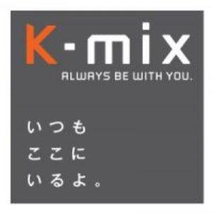 浜松オート「K-mix杯 GⅡウィナーズカップ」 STARMARIE トーク&ライブ 第1部