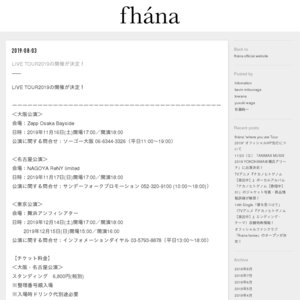 fhána where you are Tour 2019 大阪公演