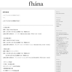 fhána where you are Tour 2019 東京公演 Day1