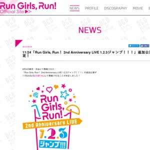 Run Girls, Run! 2nd Anniversary LIVE 1.2.3ジャンプ!!!in京都 追加公演 2部