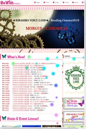 ★KIRAKIRA VOICE LAND VOL.25★ LOVE×LETTERS 1日目19時(♪)