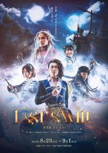 DMF/ENG提携公演vol.5「LAST SMILE -ラストスマイル-」 8月28日 19:00回(宙)
