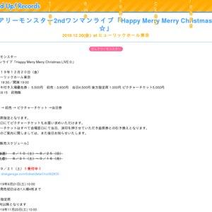 ピュアリーモンスター 2ndワンマンライブ「Happy Merry Merry Christmas LIVE☆」