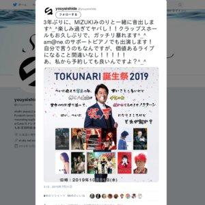 TOKUNARI生誕祭2019