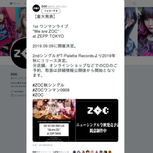 "ZOC 1st ワンマンライブ ""We are ZOC"" at ZEPP TOKYO"